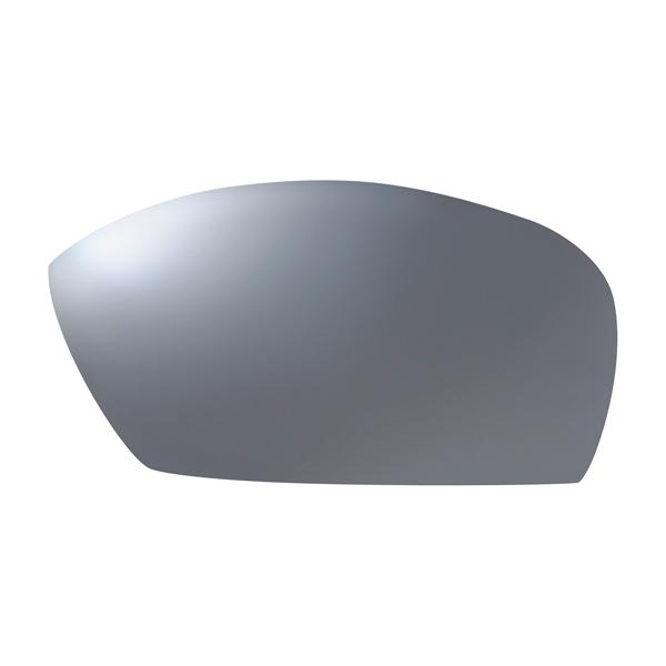 Shimano Linse S61R Røgfarvet Sølv Spejl | item_misc